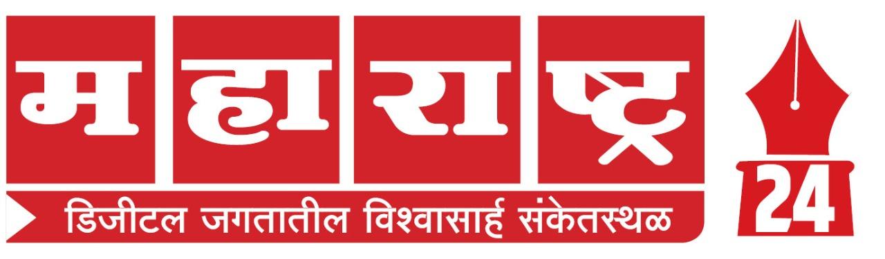 Maharashtra 24